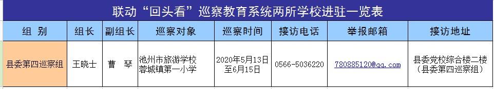 QQ图片20200513165848.png