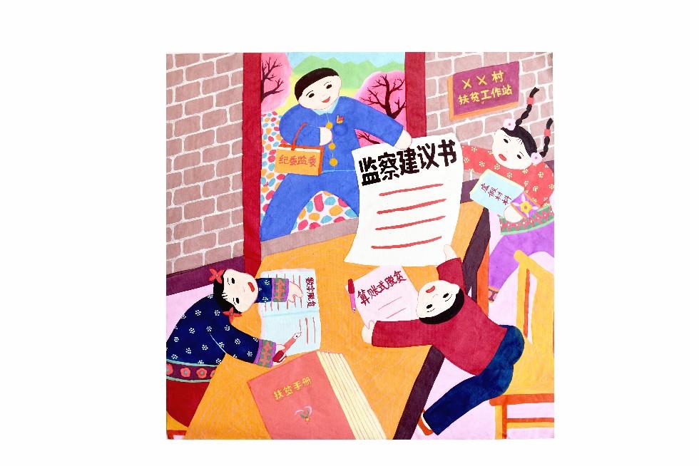 DSC_5948副本.jpg