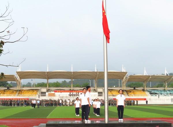 1、9月2日上午,青阳中学在操场隆重举行2020级新生军训开营仪式.JPG
